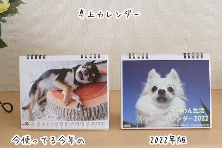 s-2110094 copy