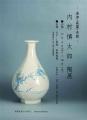 202111東武A6 DM表面(右・表紙)