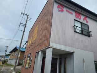 麺や恵 店