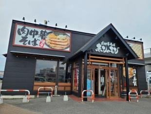 赤シャモジ桜木 店
