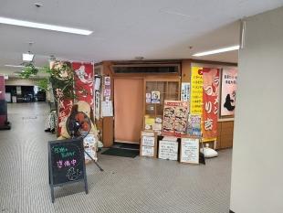 つり吉小千谷 店 (2)