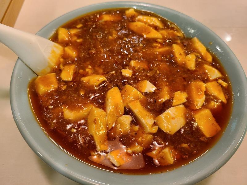 こま 麻婆麺