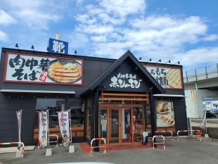 赤シャモジ桜木店 店