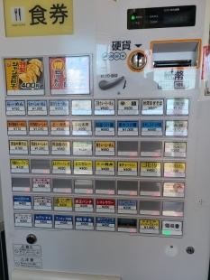 なるとや巻店 食券機