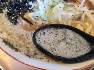 粋翔 コイズミショタ郎 スープ