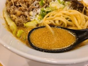 松香 濃厚担々麺 スープ