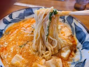 さんぽう亭五泉 たらこ湯麺 麺