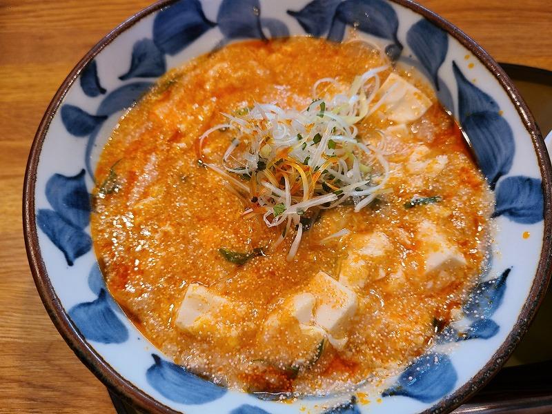 さんぽう亭五泉 たらこ湯麺