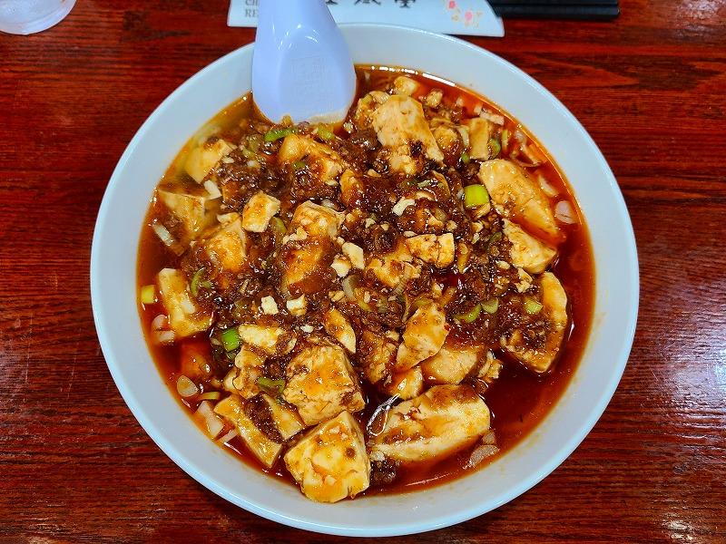 王風亭 麻婆麺