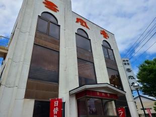王風亭 店