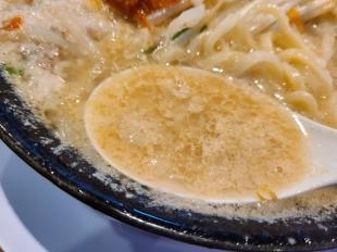 しん 辛味噌 スープ