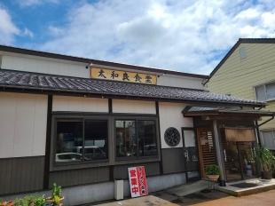 太和良食堂 店