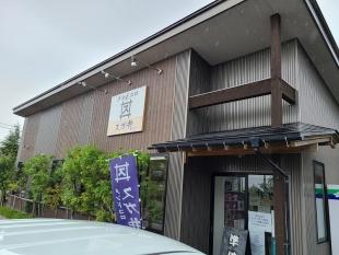 スガ井 店