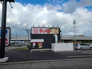 町田商店竹尾 店 (2)