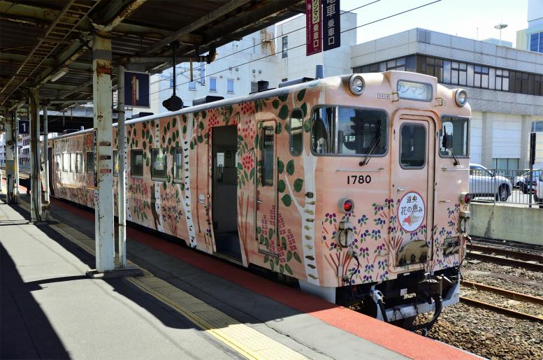 4/4-8 北海道&東日本パスの旅2021 北の大地で乗りつぶし その23(苫小牧→鵡川) 最短の「本線」となった日高本線で鵡川へ