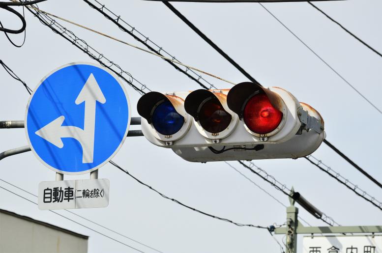 【日本信号】赤だけ300mm【群馬県沼田市・西倉内町付近】