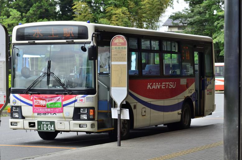 関越交通 群馬200か1004
