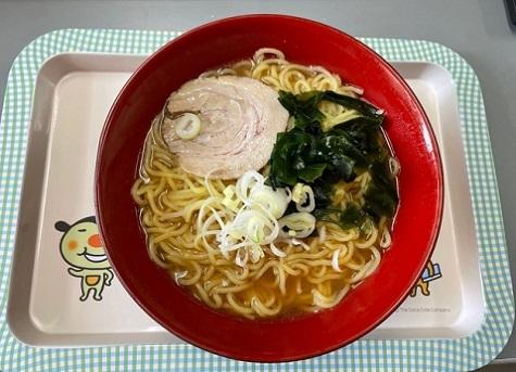 sd-miso1.jpg