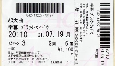s-ブラックウィドウ (2)