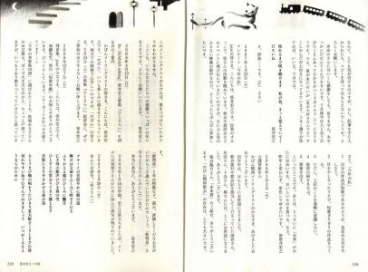 ねむらない樹vol7(2)