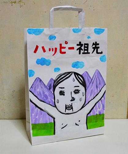 紙袋 01