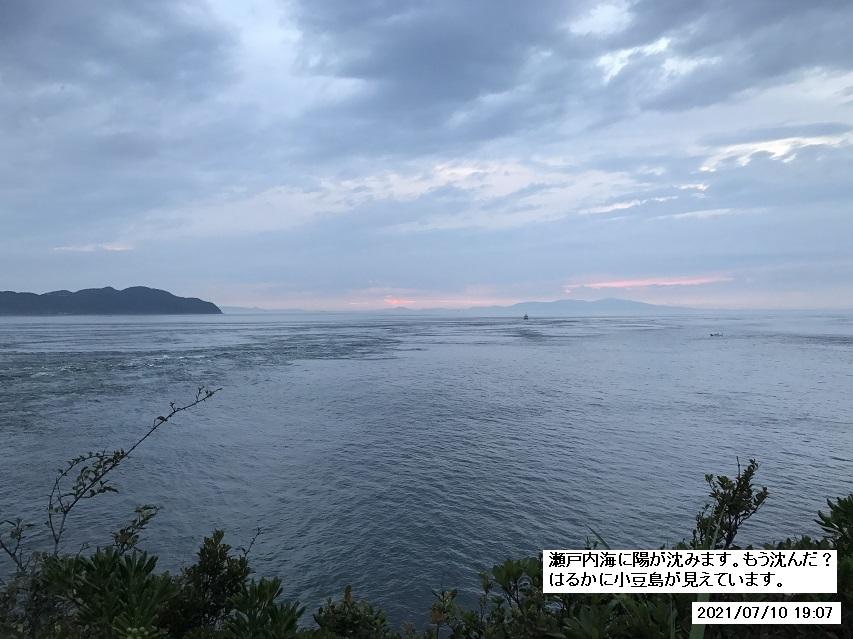7月10日の鳴門岬界隈の散策