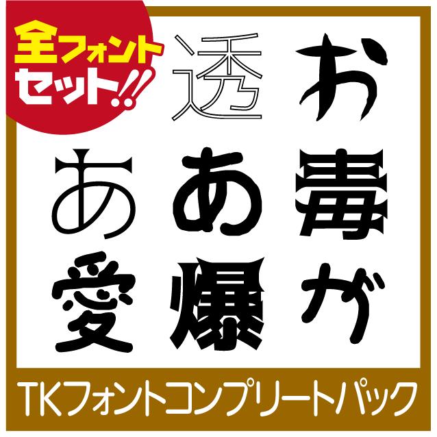 ★BOOTH用商品サンプル-26
