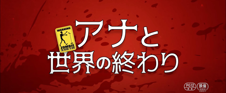 AmaToSekaiAmemuchi.jpg