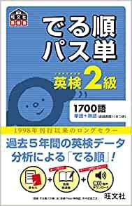 pass2q.jpg