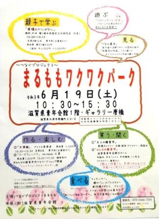 DSC_0240新