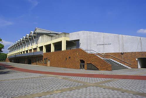 足利市運動公園