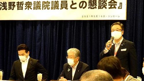 国民民主党とちぎ<再始動>設立大会!⑦