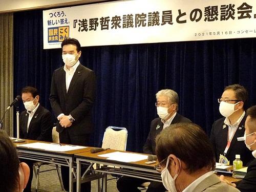 国民民主党栃木県総支部連合会<再始動>設立大会!③