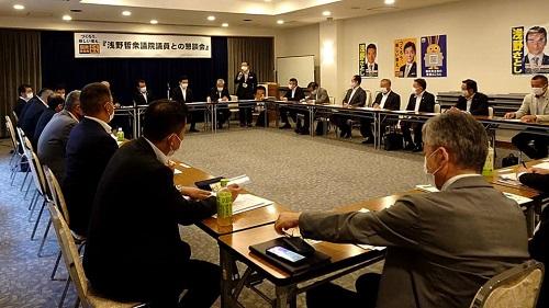 国民民主党栃木県総支部連合会<再始動>設立大会!④