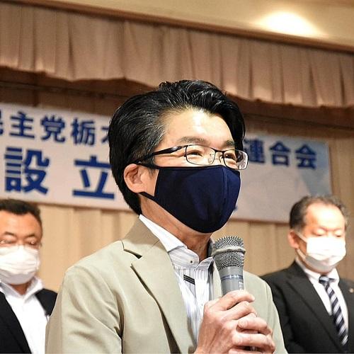 国民民主党栃木県総支部連合会<再始動>設立大会!⑪