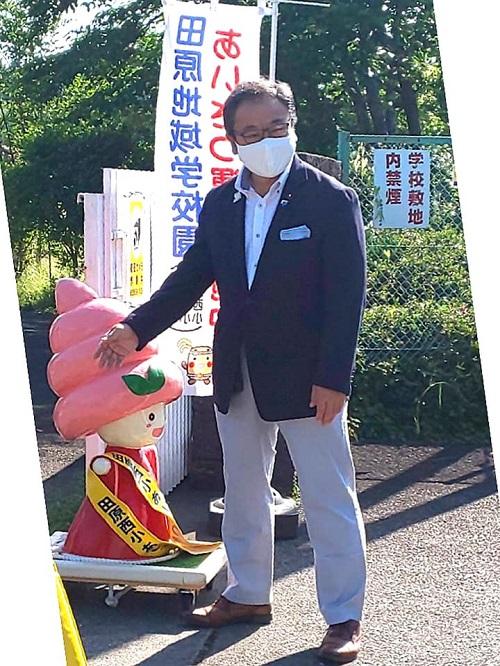 """田西 の朝活 """"あいさつ週間""""!①"""