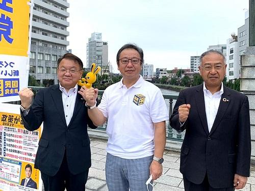 国民民主党とちぎ<STEP UP ACTION>スタート!宮の橋①