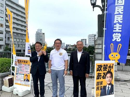 国民民主党とちぎ<STEP UP ACTION>スタート!宮の橋⑤