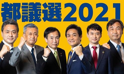 国民民主党とちぎ<STEP UP ACTION>4発目!③