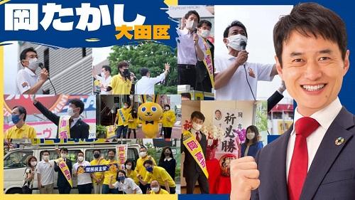 国民民主党とちぎ<STEP UP ACTION>4発目!⑥