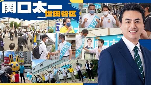 国民民主党とちぎ<STEP UP ACTION>4発目!⑩