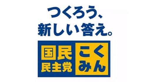 東京都議会議員選挙の結果について②
