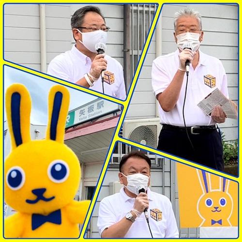 国民民主党とちぎ<STEP UP ACTION>5発目!矢板駅①