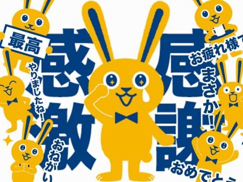 国民民主党とちぎ<STEP UP ACTION!>9発目 JR小山駅東口 小山市⑧