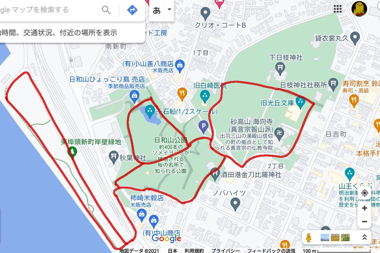 スクリーンショット 2021-09-25 7.23.51¥