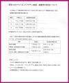 01-toki-2021-05-21-EPSON033.jpg
