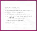 02-toki-2021-05-21-EPSON034.jpg