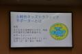02TN1_8092.jpg