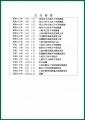 web01-後藤東一氏-EPSON053