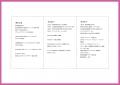 web02-アートキューブ-2021-EPSON037